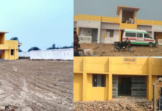 स्मार्टगांव अमृतपुर के Primary Health Care Centre में हर्बल पार्क बनाने के लिए तैयार की गई जगह|