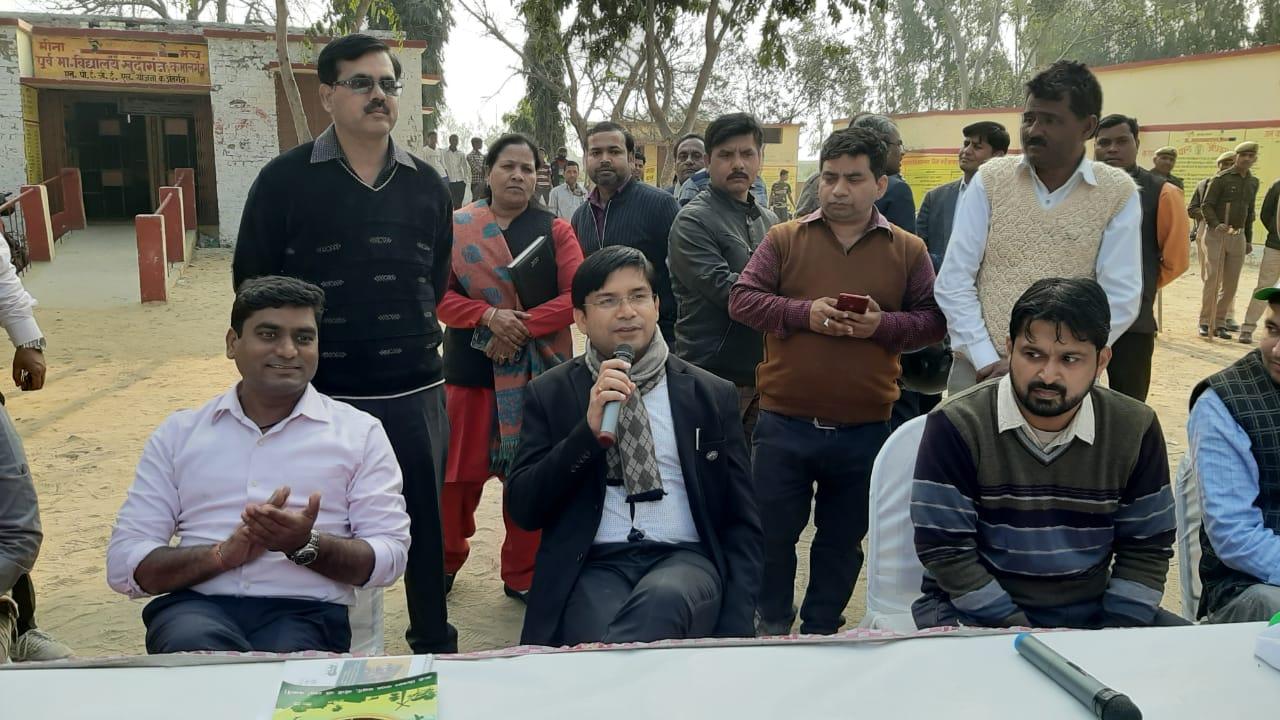 Khudaganj Village Campaign