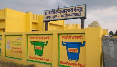 Amritpur-Img1