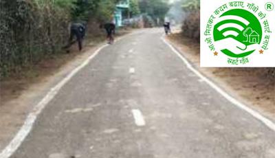 Pati-Singaurgarh